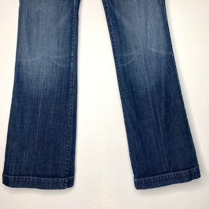 7 For All Mankind Jeans - 7 For All Man Kind Dojo Sprayed Silver Flare Jeans